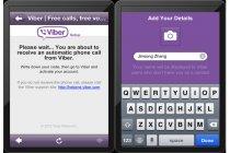 Почему Viber является лучшей программой для общения на iPad