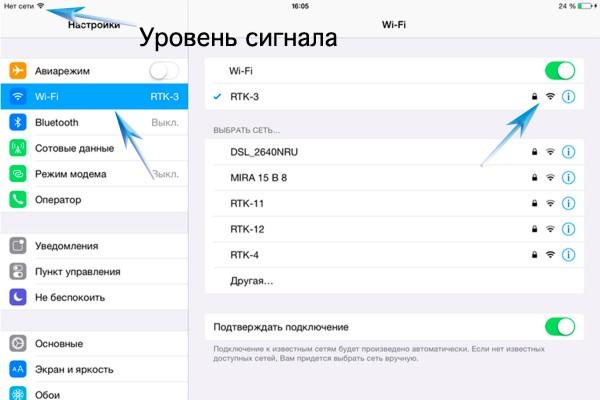 Images of iphone, ipad не подключается к wi