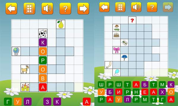 Кроссворд для детей на iPad