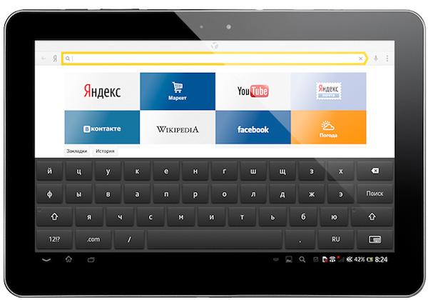 Яндекс для iPad