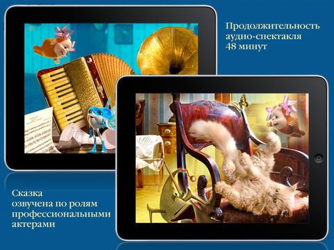жука для iPad