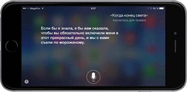 ответы Siri на iOS