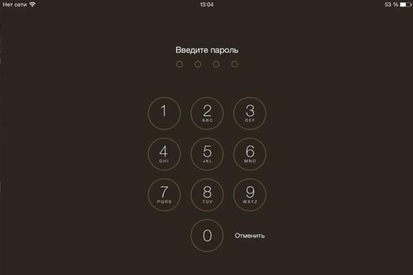 пароль-на-экран-блокировки