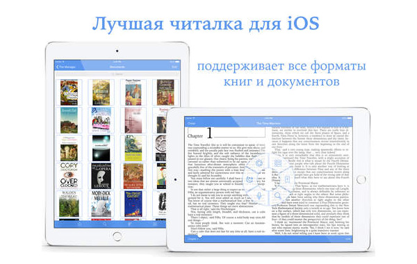 TotalReader для iPad