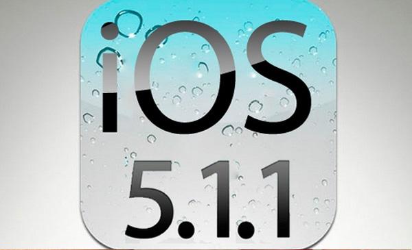 iOS версия 5.1