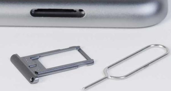 Скрепка для извлечения nano-SIM