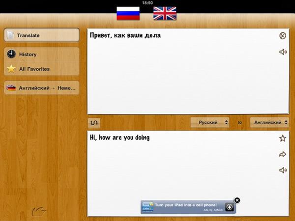 itranslate на ipad