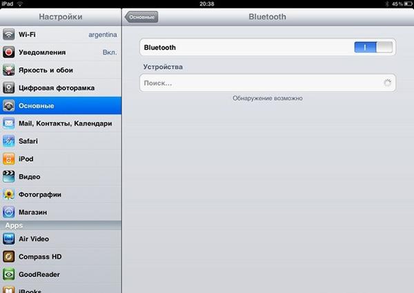 Интернет через Bluetooth
