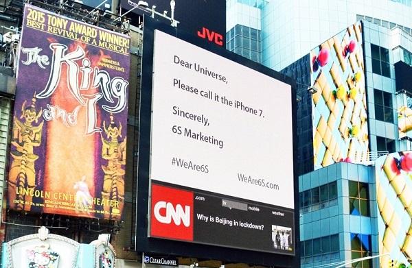 переименование iPhone