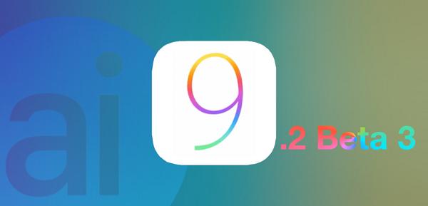 Apple выпустила iOS 9.2 beta 3