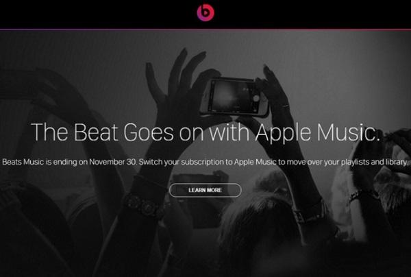Apple закрывает Beats Music