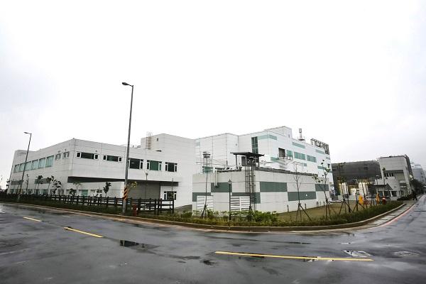 Apple открыла лабораторию на Тайване