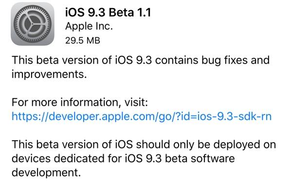 ios 9.3 beta1.1